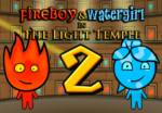 בן האש ובת המים 2 מקדש האור